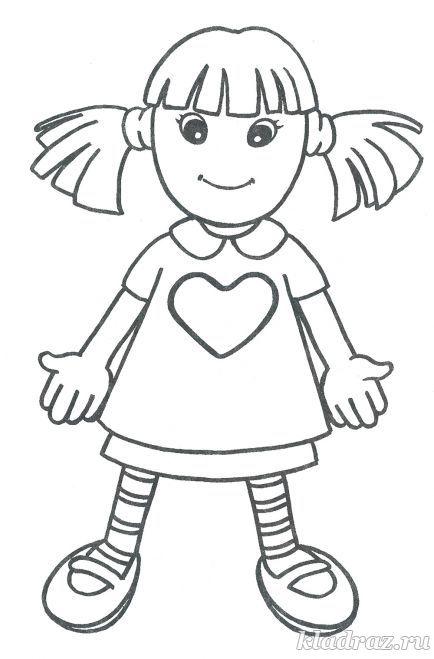 Раскраска для детей Кукла