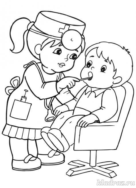 Раскраска для детей 5-7 лет. Профессия врач