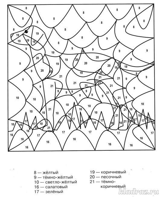 Раскраска по номерам для детей 6-7 лет. Собака