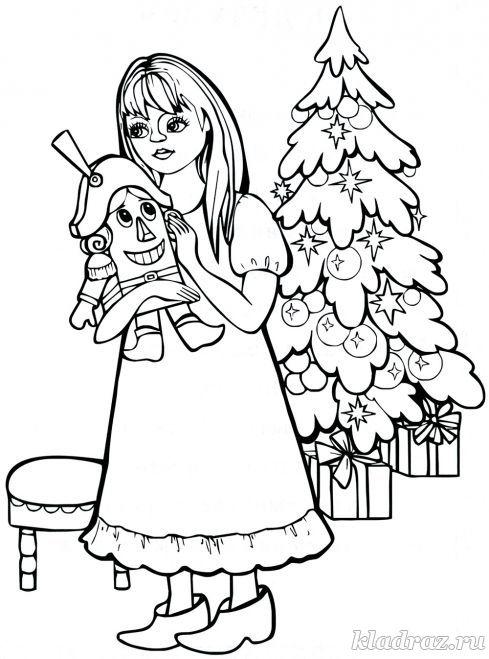 Зимняя раскраска для детей