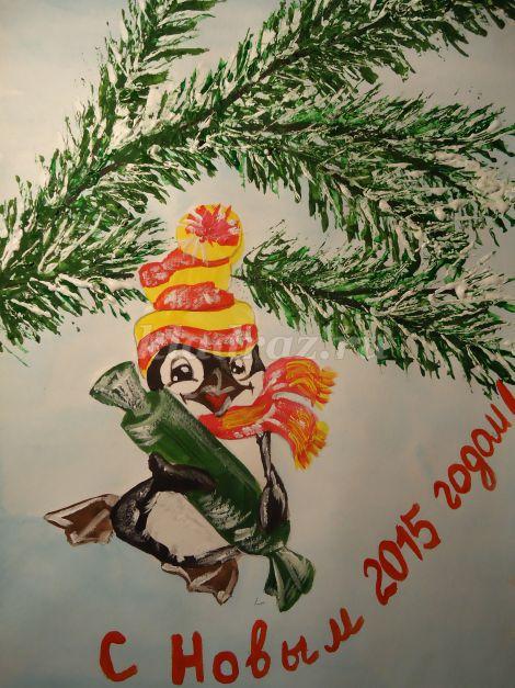 Поздравления днем, открытка на новый год рисовать 1 класс
