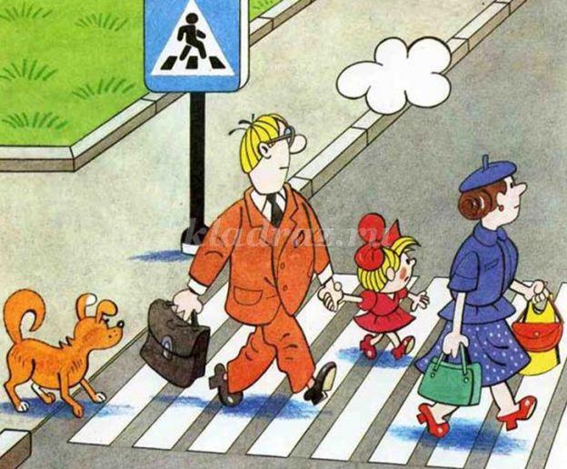 Правила дорожного движения для детей пешеходный переход