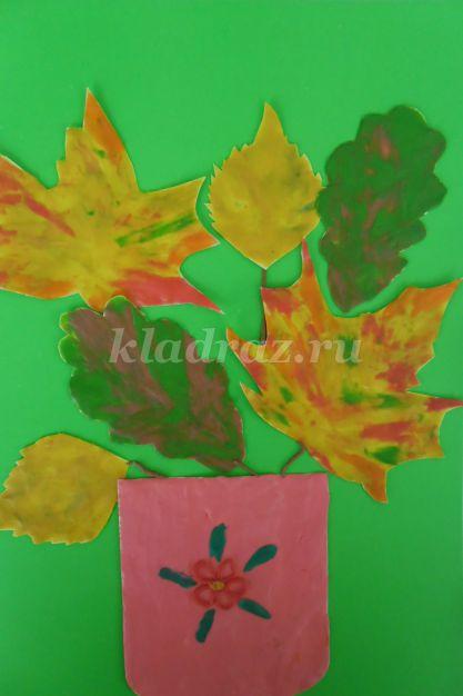 Пластилинография на тему: Осень для детского сада. Мастер ...