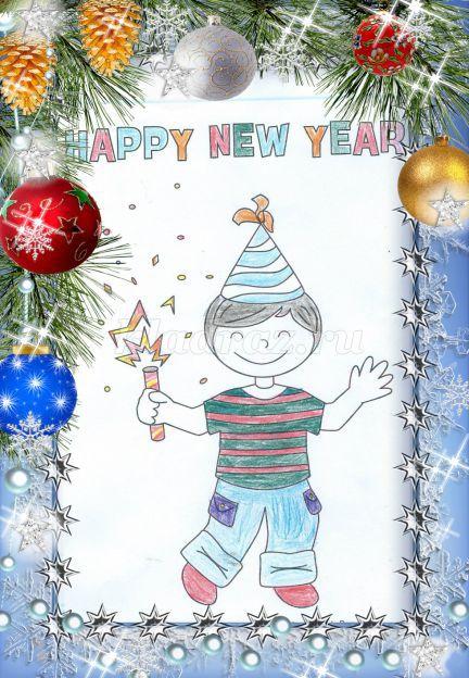 Новогодние стихи на английском языке, Новый год - 2019