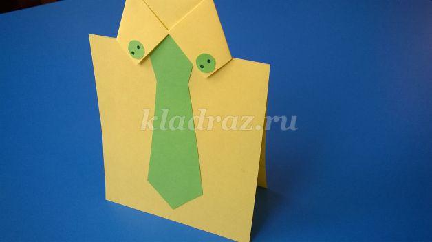 Открытка с 23 февраля своими руками: вариации на тему рубашки и галстука