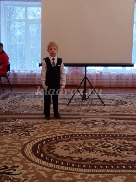 Сценарии ко дню матери в детском саду на татарском языке