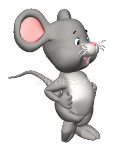 Февраля веселые, анимация мышки на сайте