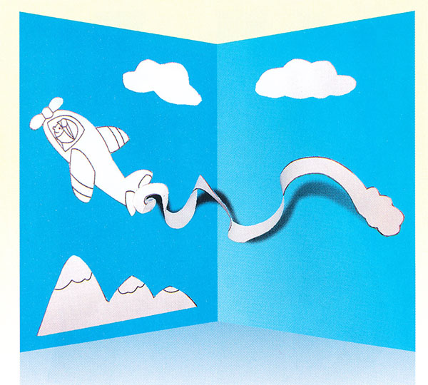 Детские открытки к 23 февраля с самолетом