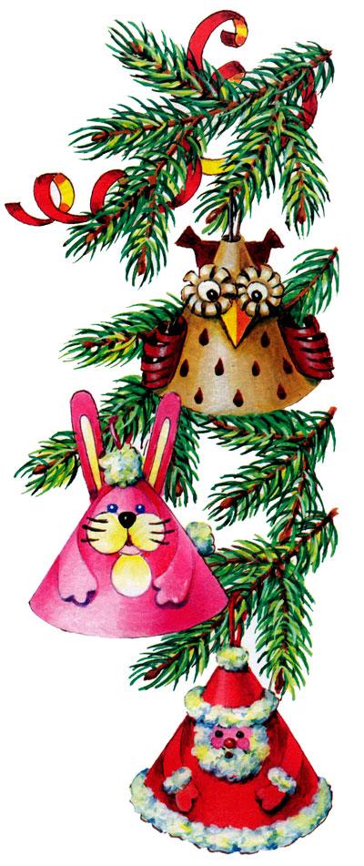 Новогодние объемные игрушки иЕлка конусом своими руками
