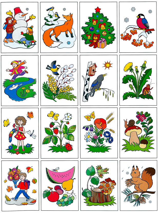 Раскраски для детей времена года
