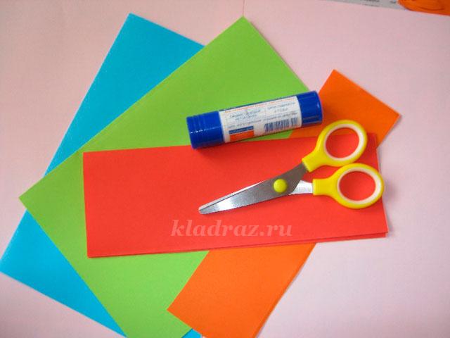 Как клеить поделки из цветной бумаги