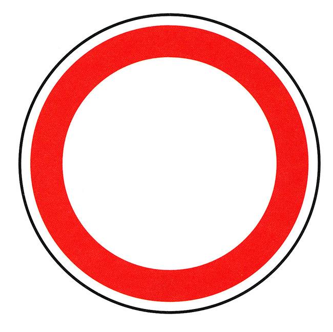 конспект знакомство с дорожными знаками в подготовительной группе