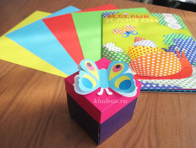 Коробочка сюрприз своими руками для детей 65