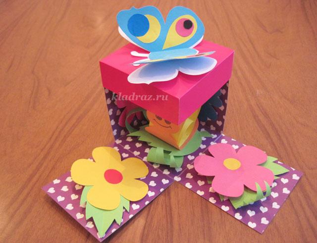 Коробочка сюрприз своими руками для детей 55