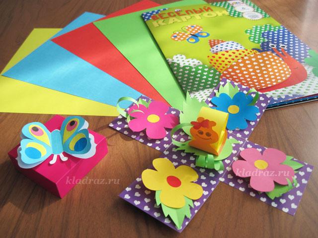 Коробки из бумаги своими руками на день рождения