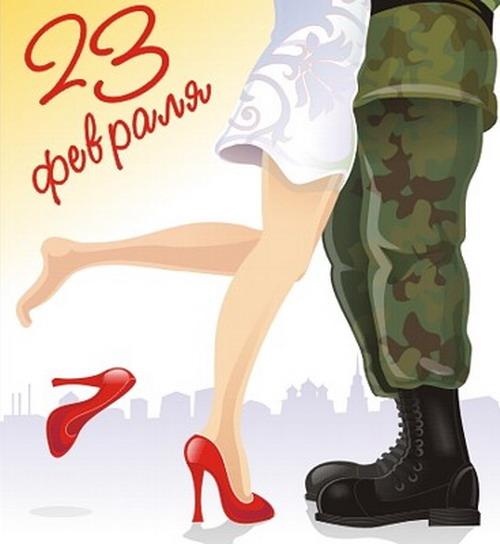 Картинка девушка солдат 23 февраля