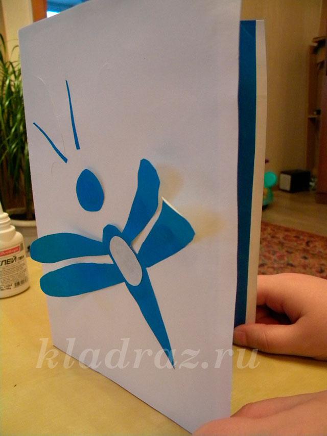 Открытка для крестного на день рождения своими руками 13