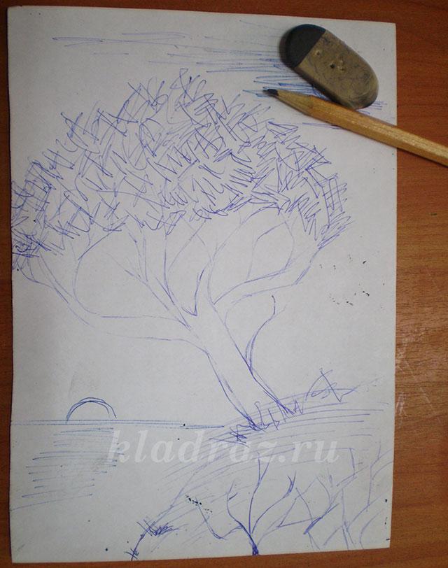 Рисунок другу своими руками 56