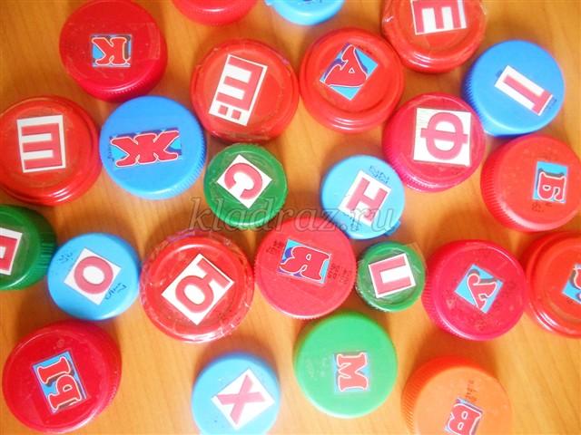 Дидактические игры для дошкольников своими руками 57