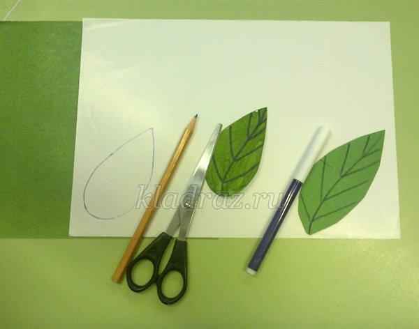 Работа с бумагой и картоном дерево