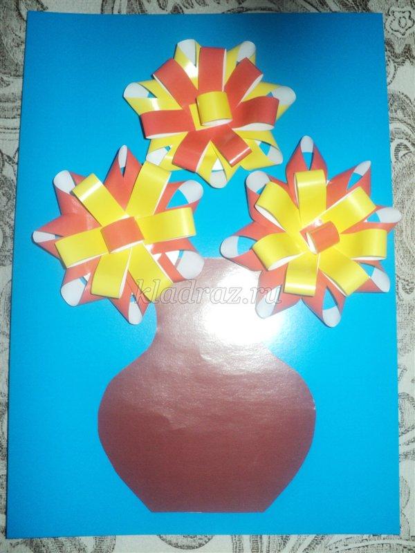 Объёмная аппликация из полосок цветной бумаги Букет радости. Мастер-класс