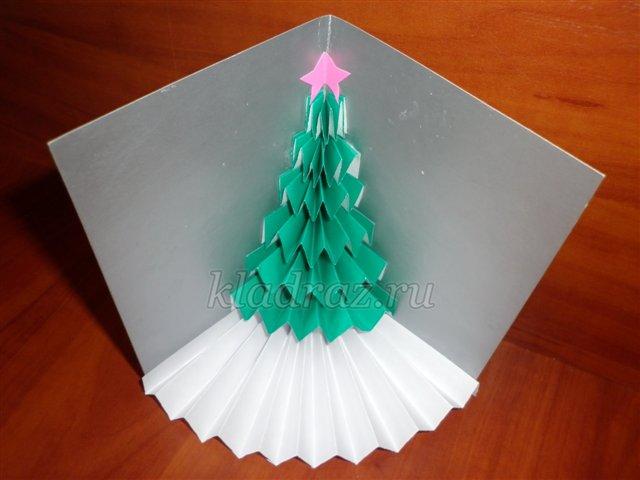 Новогодние открытки своими руками фото из бумаги