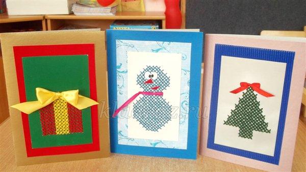 Изготовление новогодних открыток 2 класс