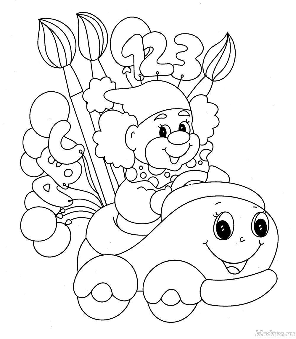Для Детей Картинки Раскраски 5-6 Лет
