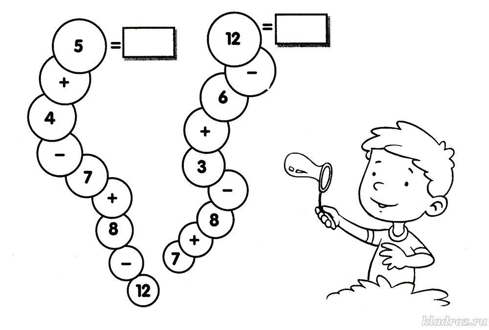 Математика для детей 67 лет задания в картинках для 10
