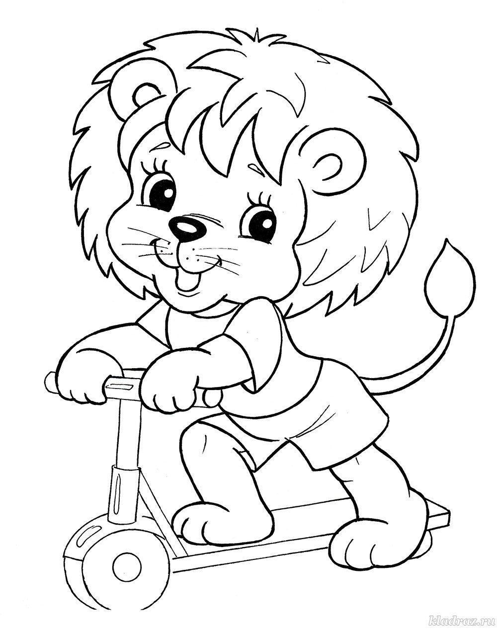 Львёнок раскраска для детей