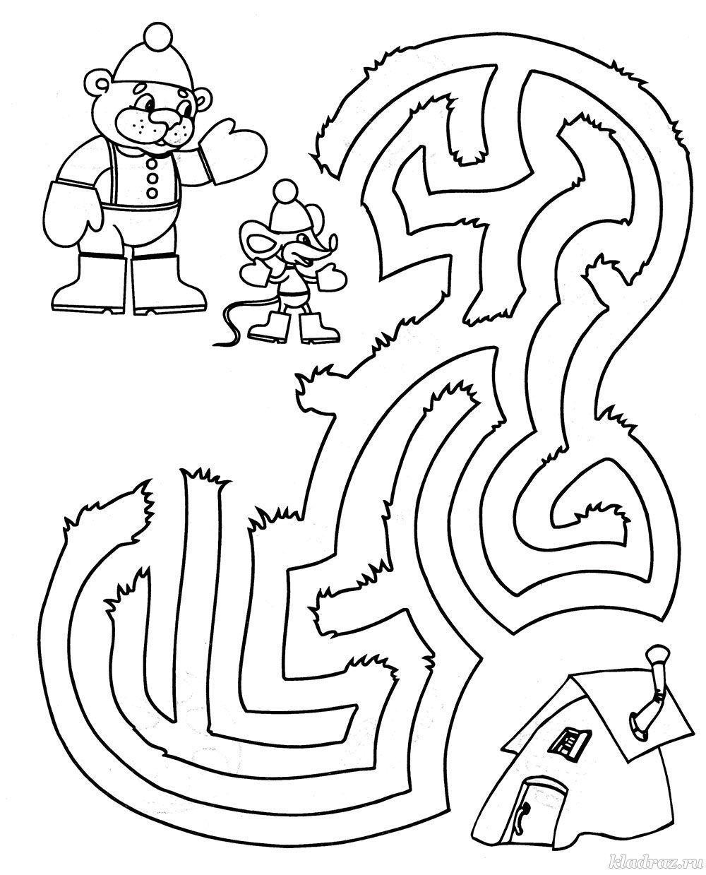 раскраска для детей 9 8 лет