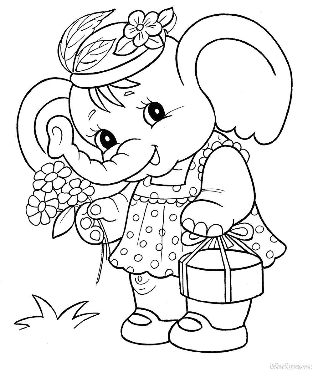 Раскраска для детей 4-7 лет. Слониха