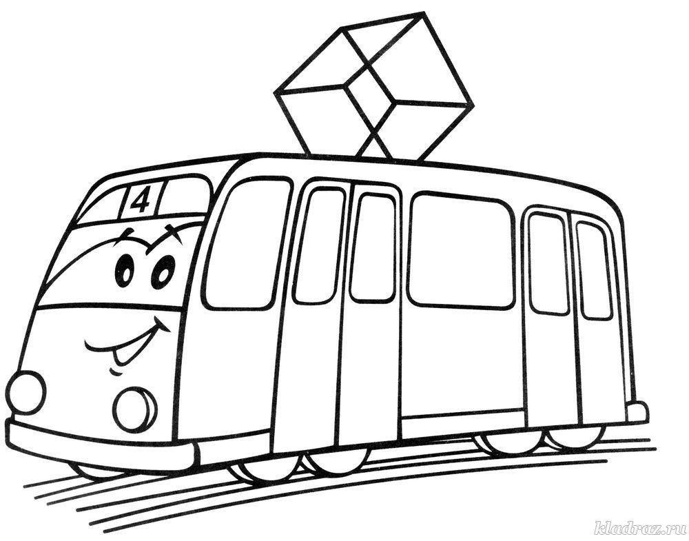 Раскраски транспорт для детей - 4