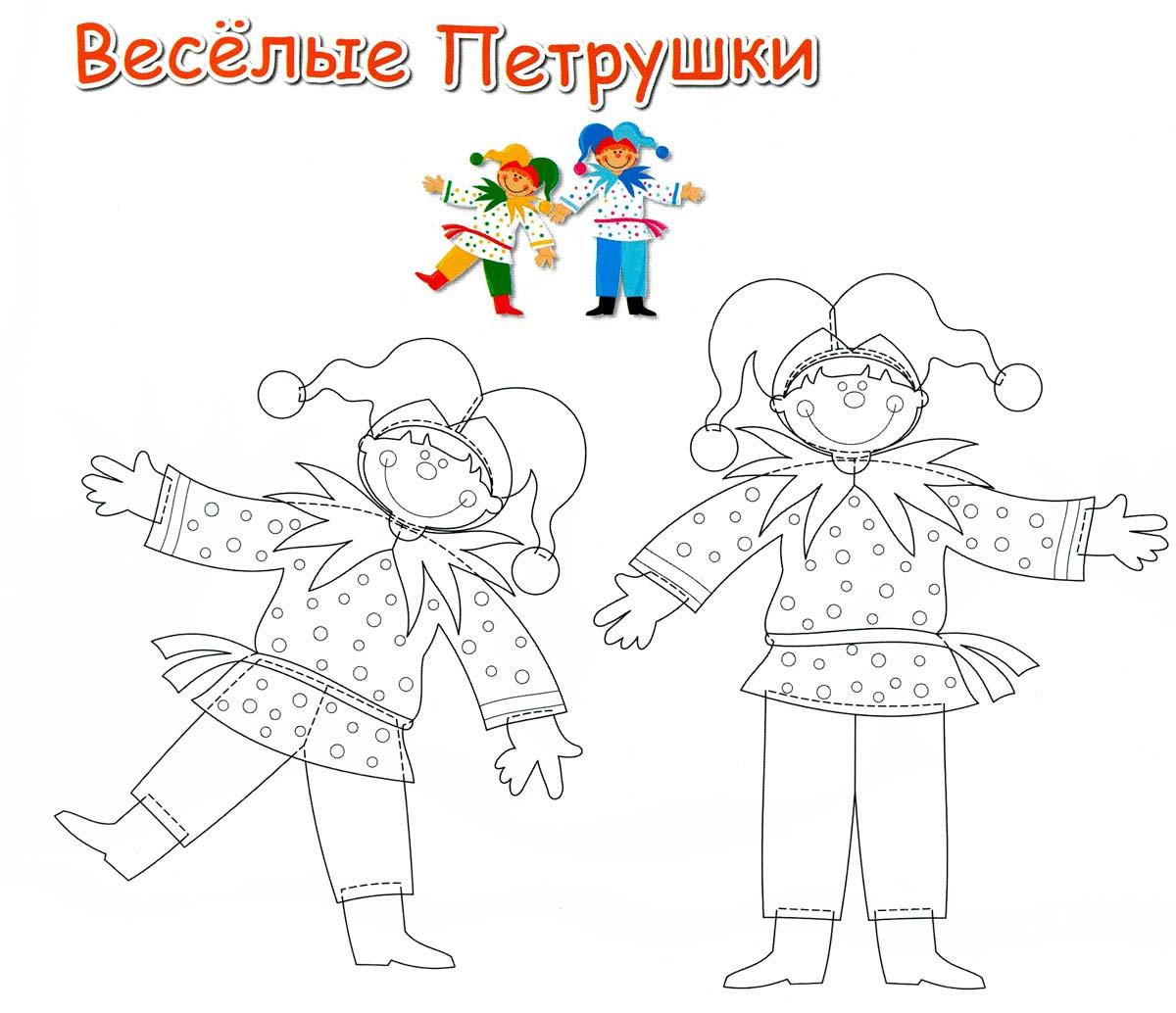 Раскраски для детей театр