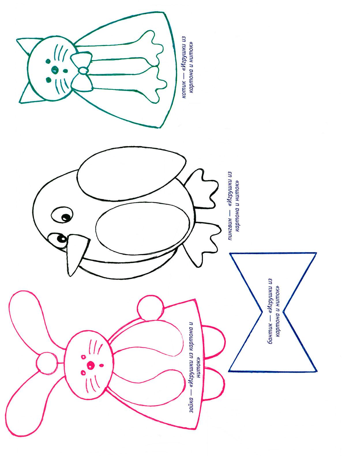 Ёлочные игрушки своими руками из бумаги шаблоны
