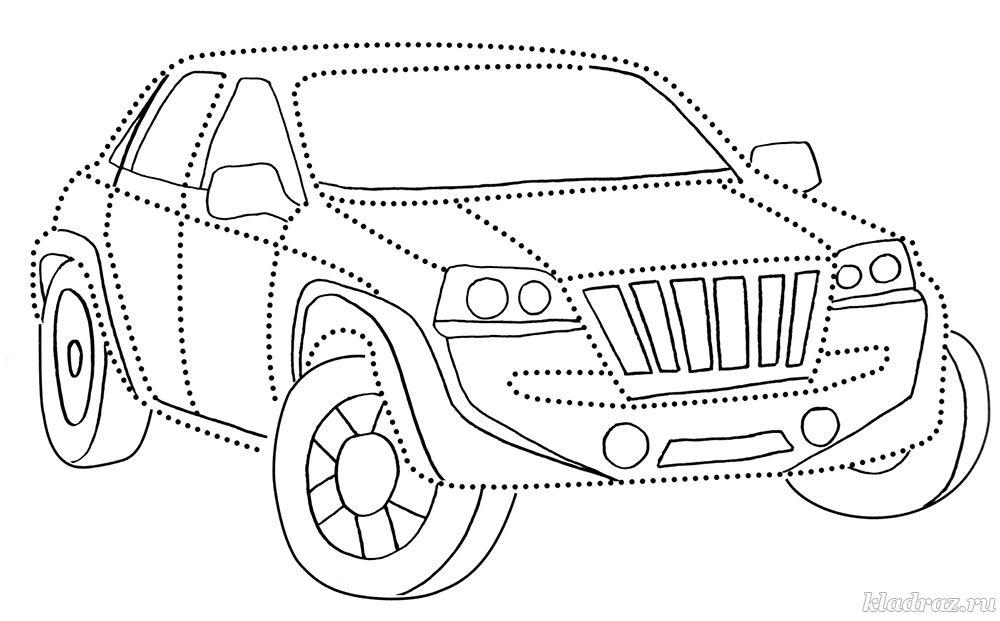 Машина с подарками раскраска