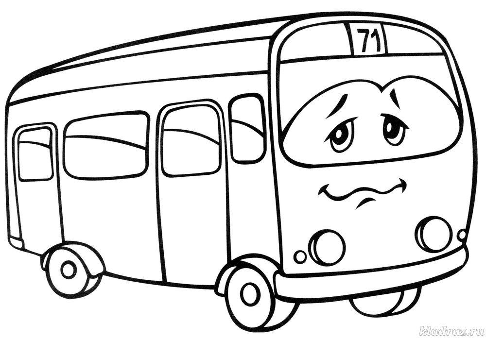 Раскраска транспорт распечатать бесплатно 2