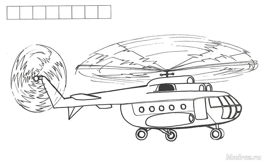 Игры раскраски вертолёт