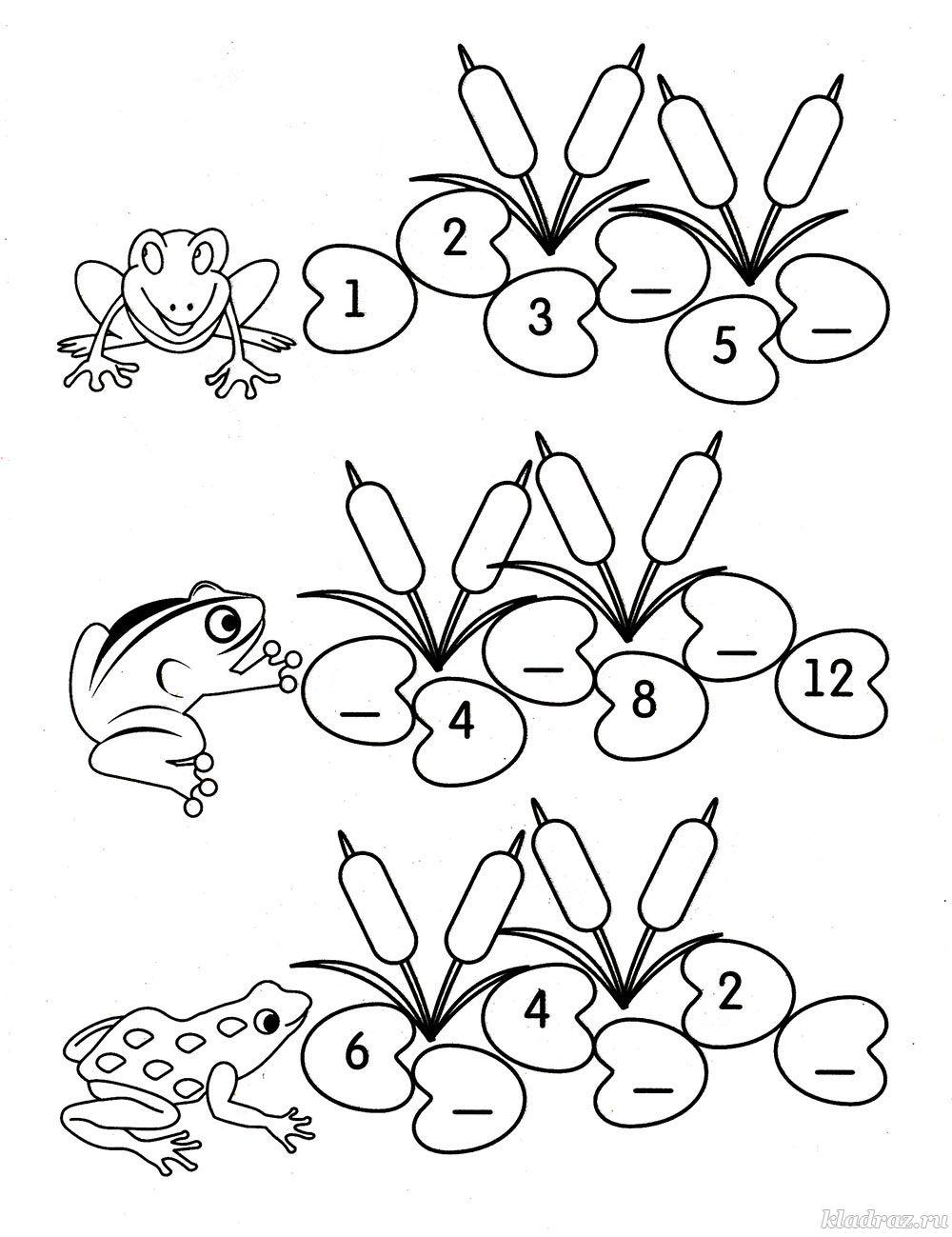 Раскраски и задания для малышей 55