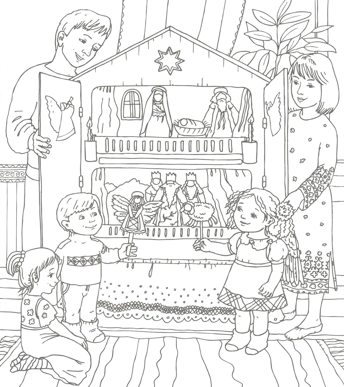 Раскраска на праздник