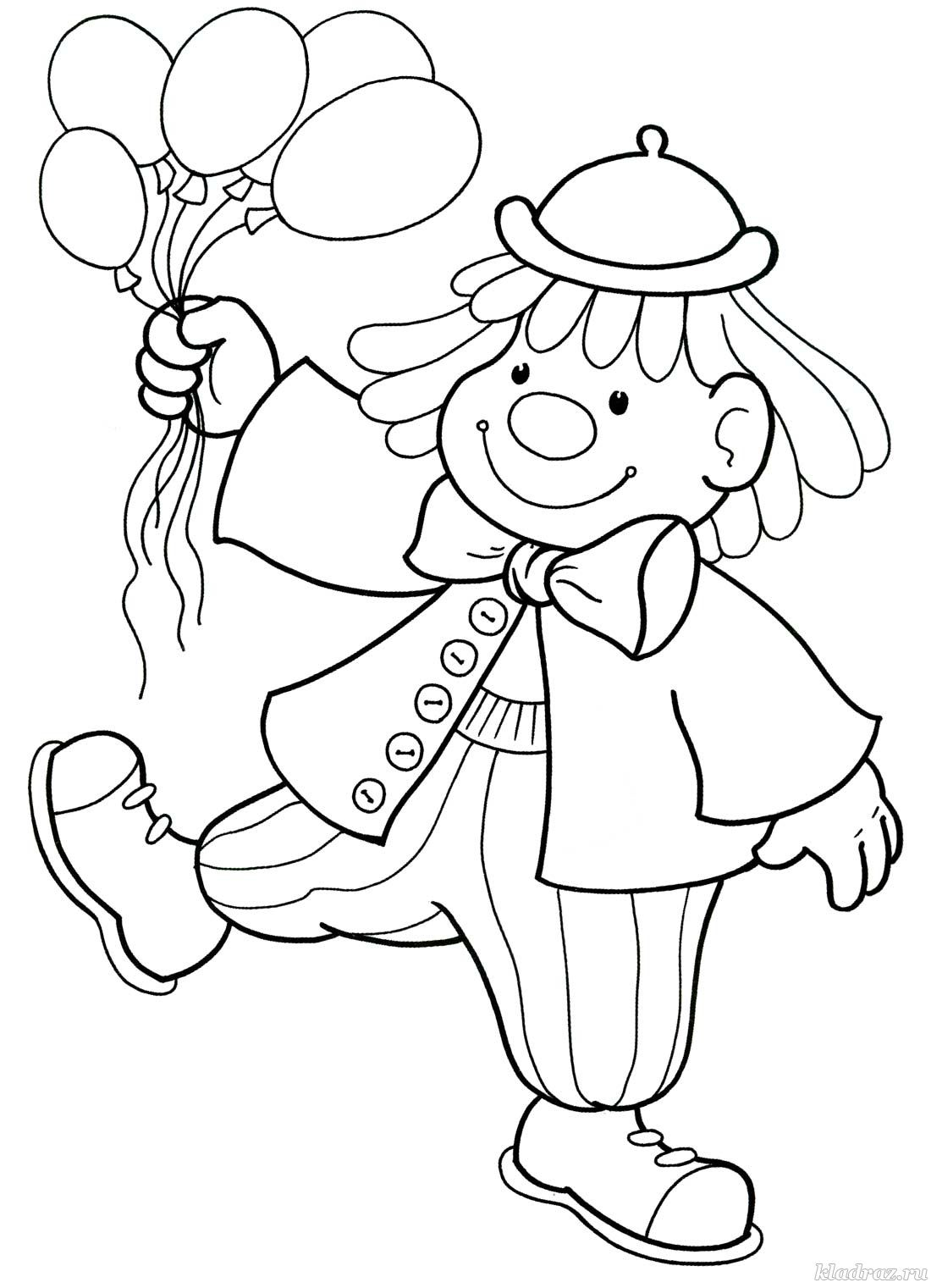 Клоун раскраска детям