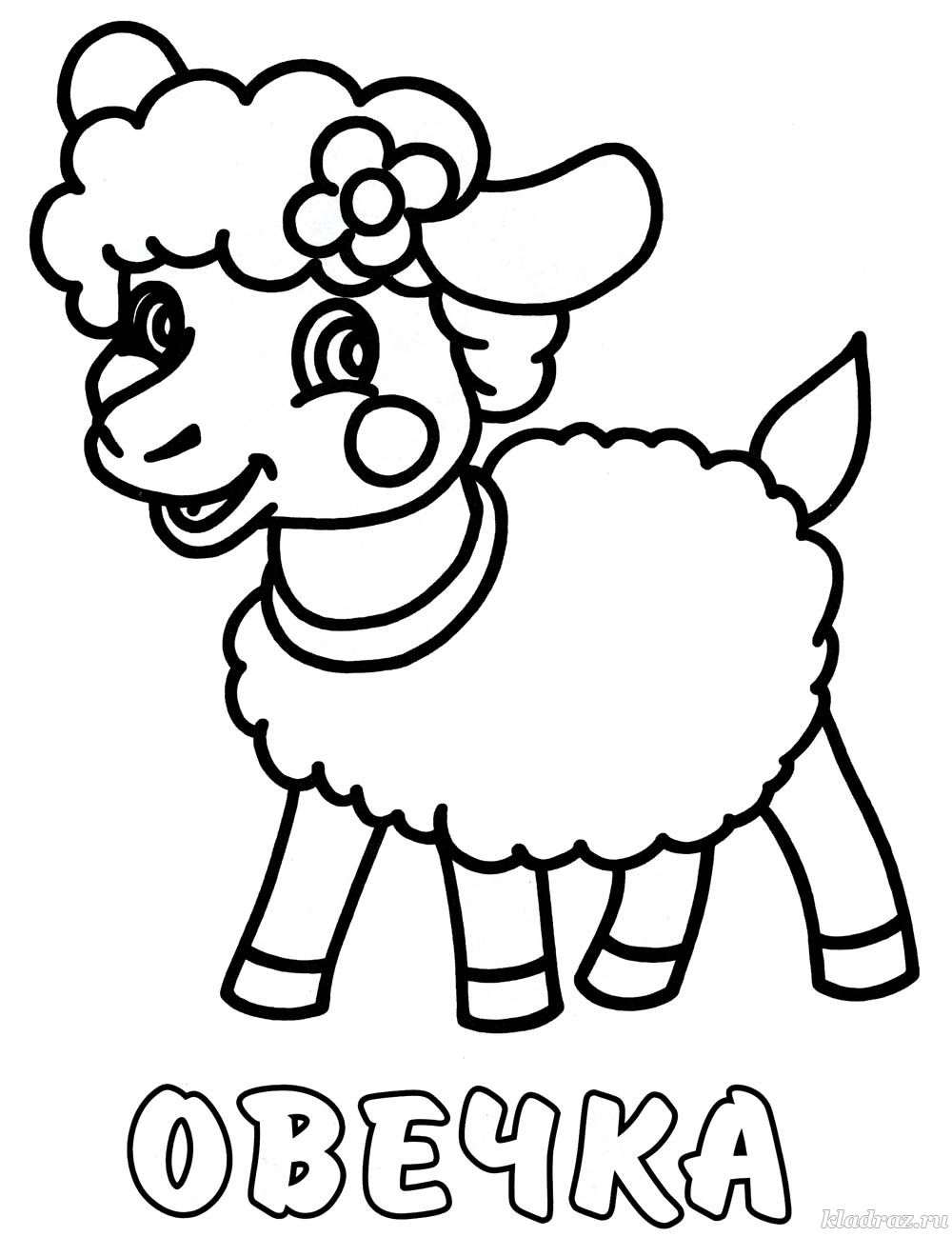 Horse Stable Clip Art additionally Index furthermore Free Farm Animal Clipart Black And White also Hand Made Flower Vase Coloring Page additionally 2806. on sheep barn