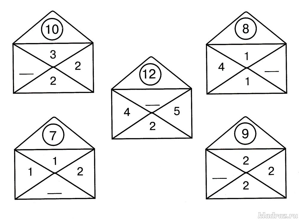 Задания в картинках для дошкольников по математике 67 лет 8
