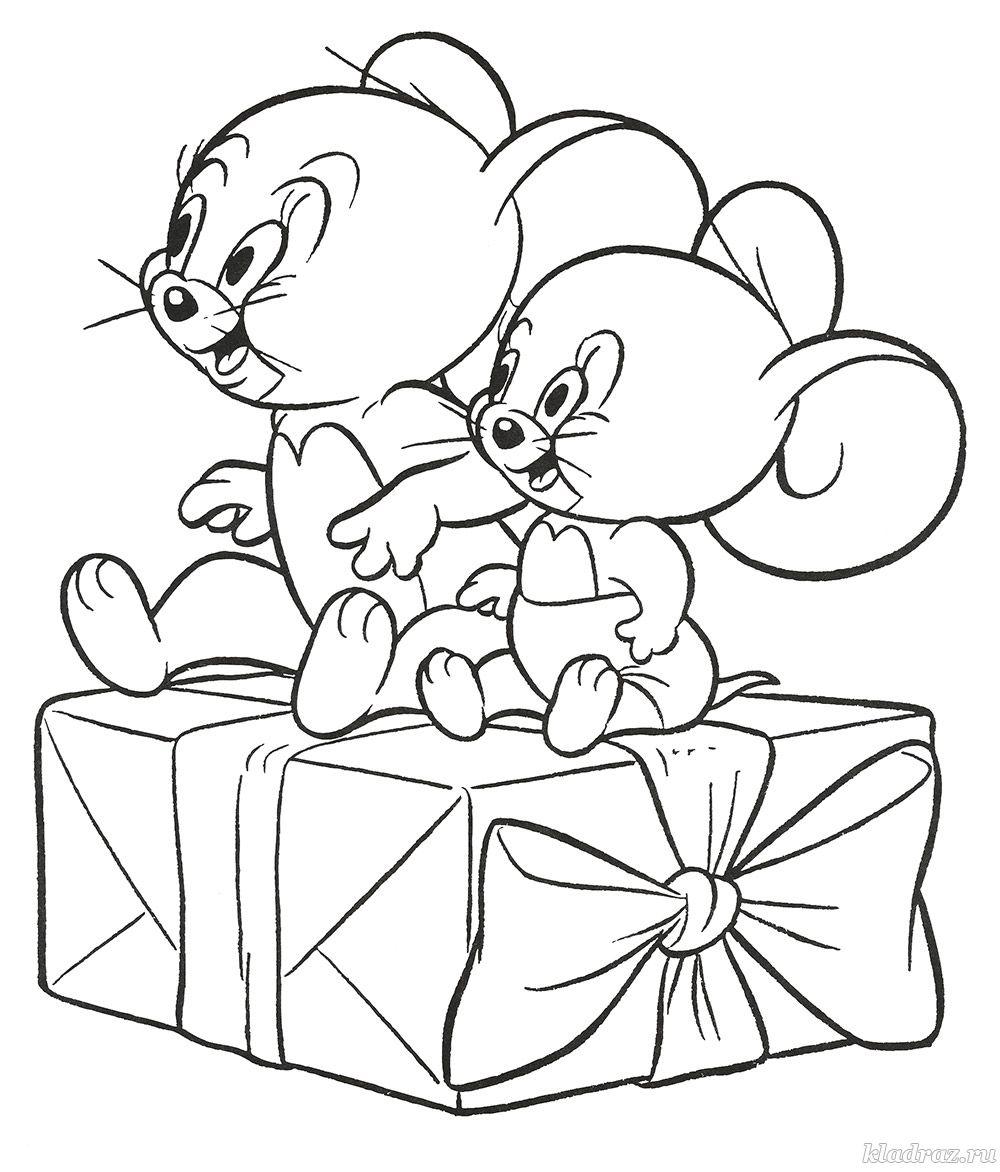 Раскраска для детей 5-6 лет. Мышата и подарок