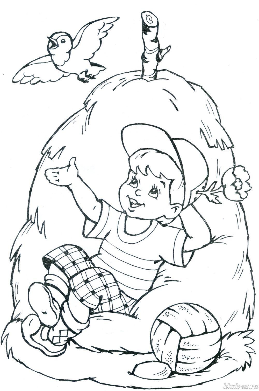 Картинки для раскрашивания лето для детей
