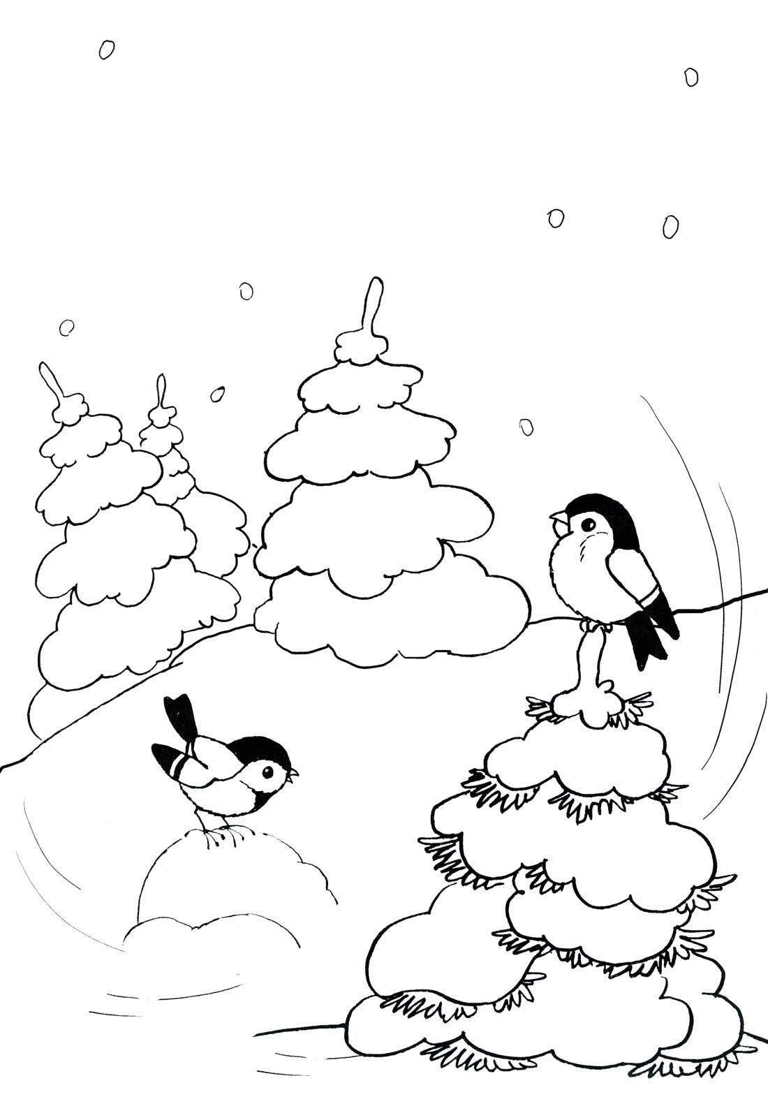 Раскраска зимние игры детей