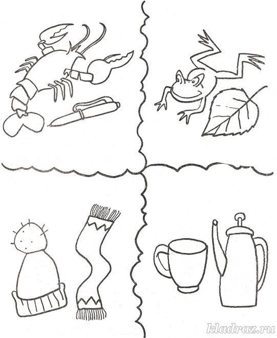 Развивающие задания для детей 4 5 лет в картинках распечатать