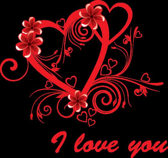 Поздравления для любимой на день святого валентина