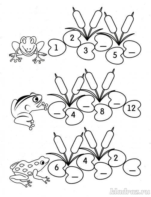Игры для детей 4 лет раскраска