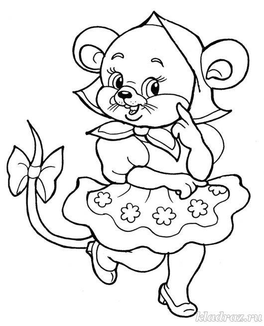 Развивающие игры и раскраски для детей 5